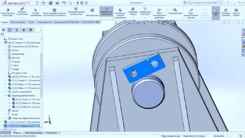 Создание-сборки-в-SolidWorks-31