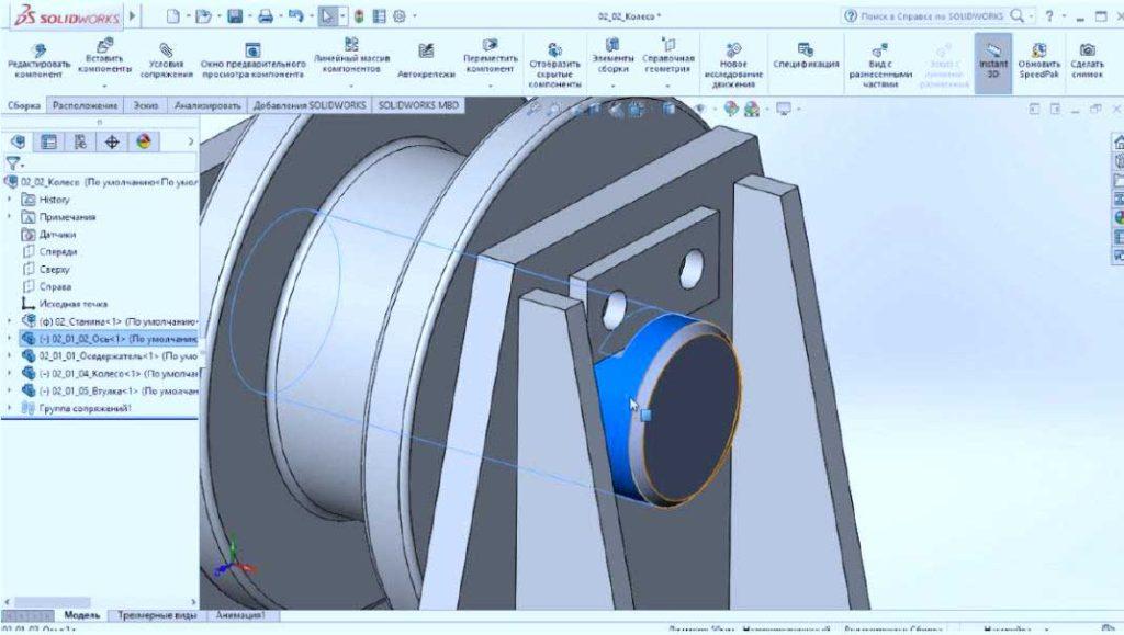Создание-сборки-в-SolidWorks-32