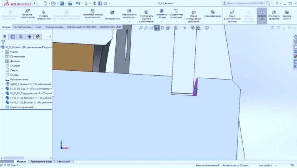 Создание-сборки-в-SolidWorks-35