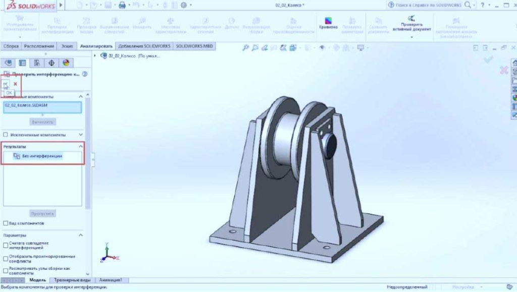 Создание-сборки-в-SolidWorks-37