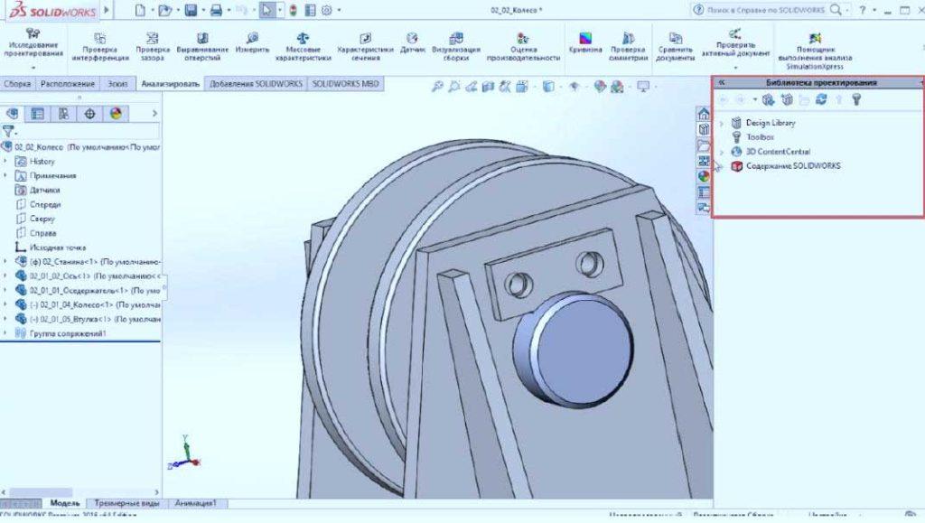 Создание-сборки-в-SolidWorks-38