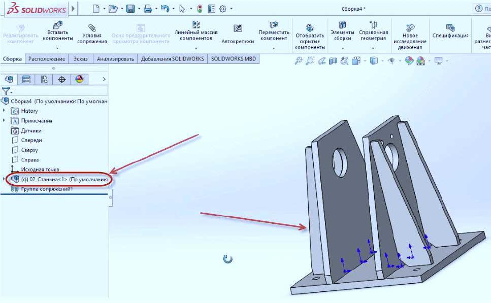 Создание-сборки-в-SolidWorks-4