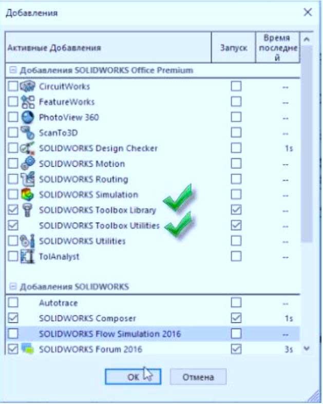 Создание-сборки-в-SolidWorks-40