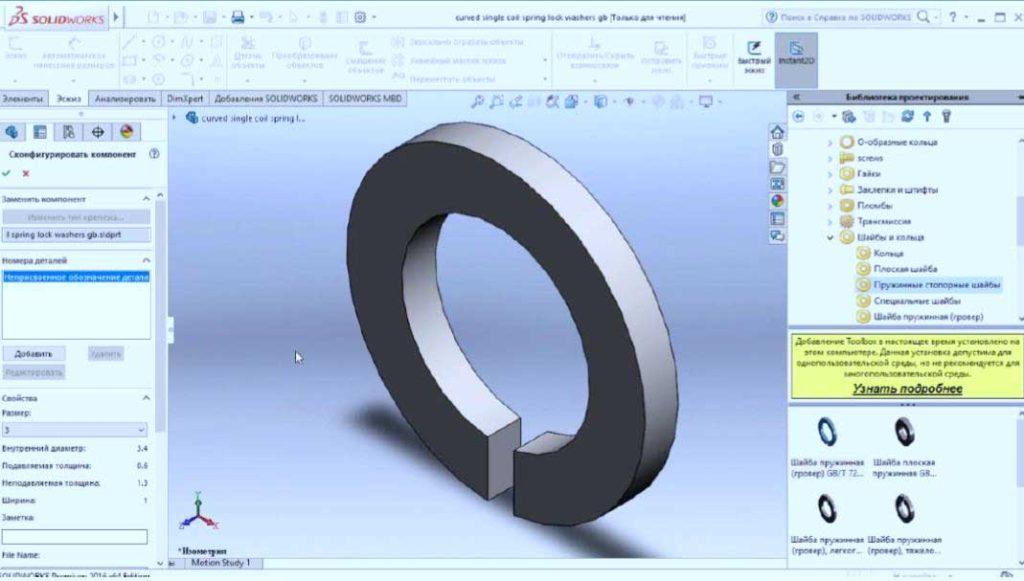 Создание-сборки-в-SolidWorks-44