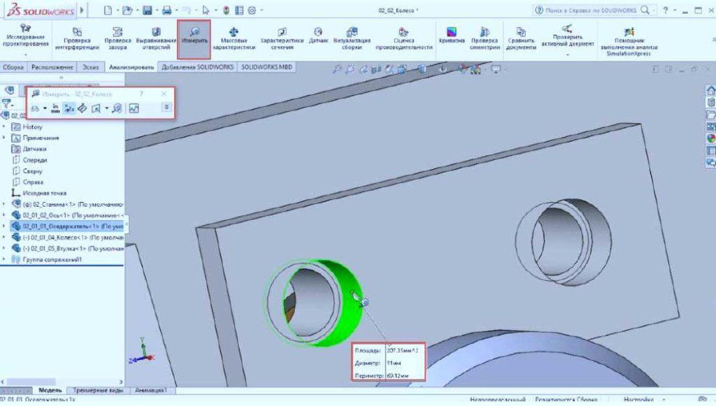 Создание-сборки-в-SolidWorks-45
