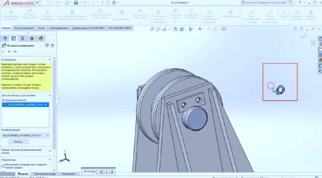 Создание-сборки-в-SolidWorks-46