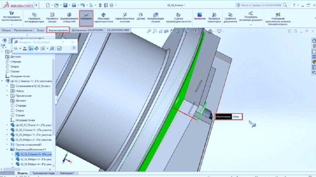 Создание-сборки-в-SolidWorks-48