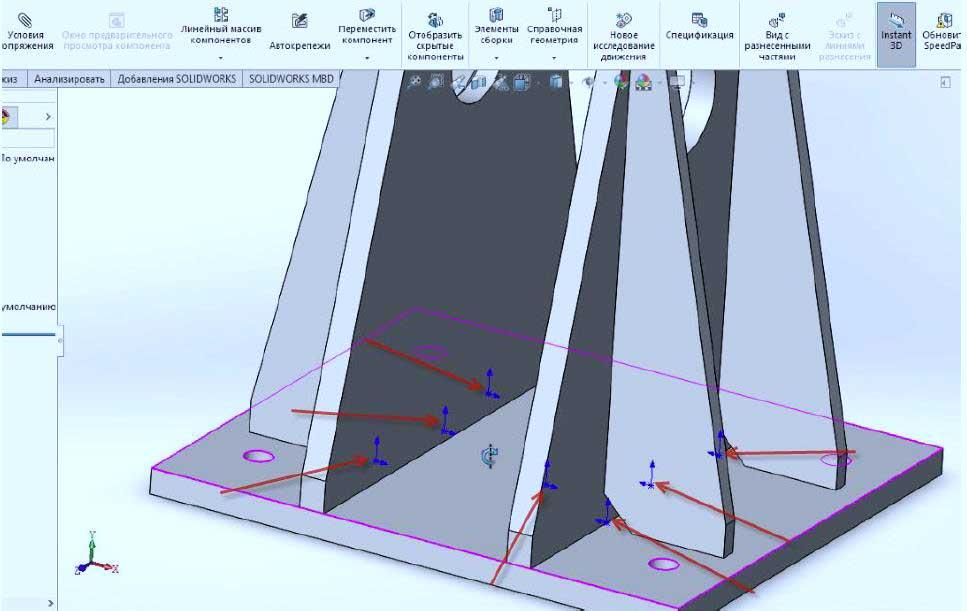 Создание-сборки-в-SolidWorks-5