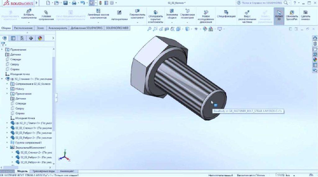 Создание-сборки-в-SolidWorks-52
