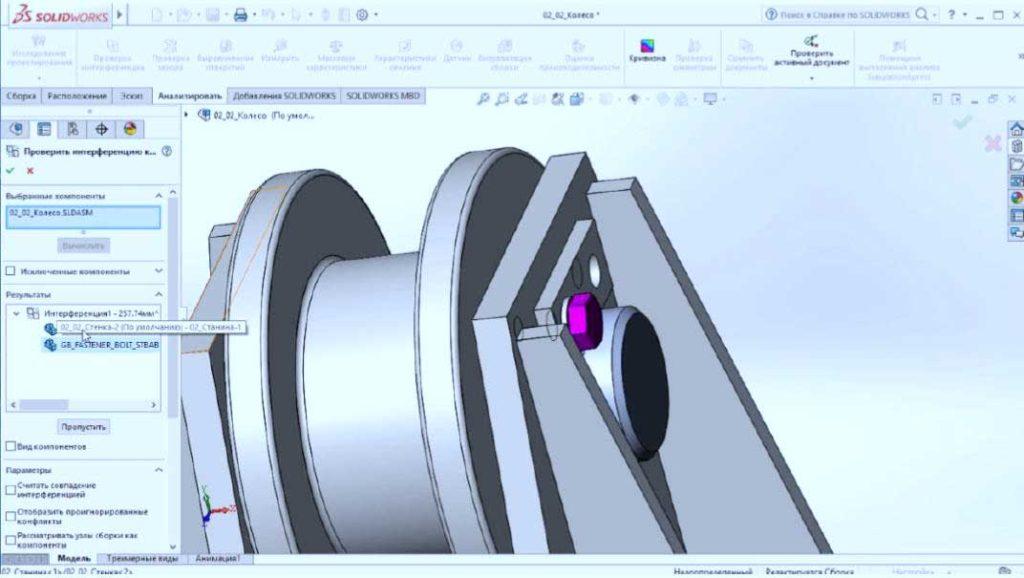 Создание-сборки-в-SolidWorks-56