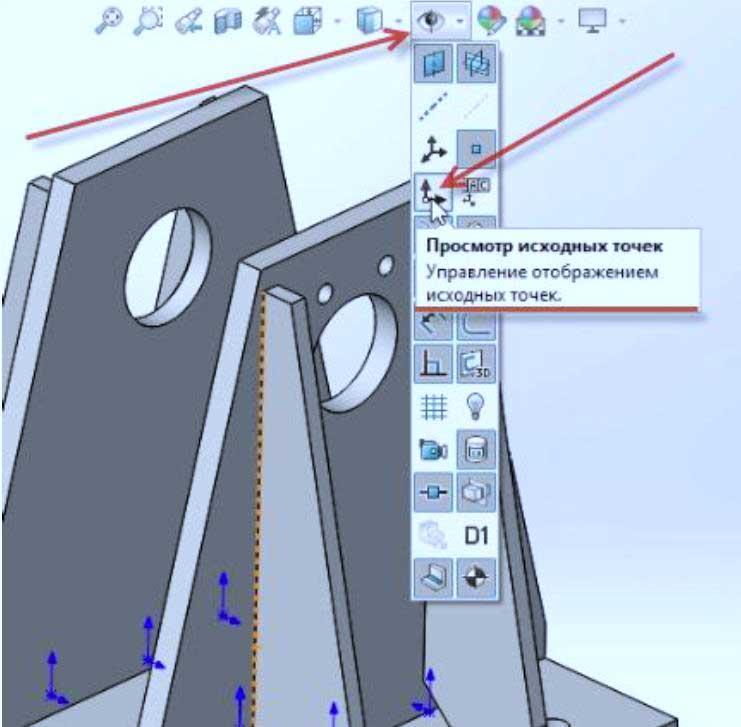 Создание-сборки-в-SolidWorks-6