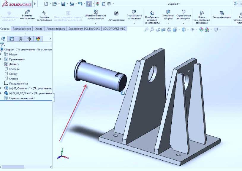 Создание-сборки-в-SolidWorks-9
