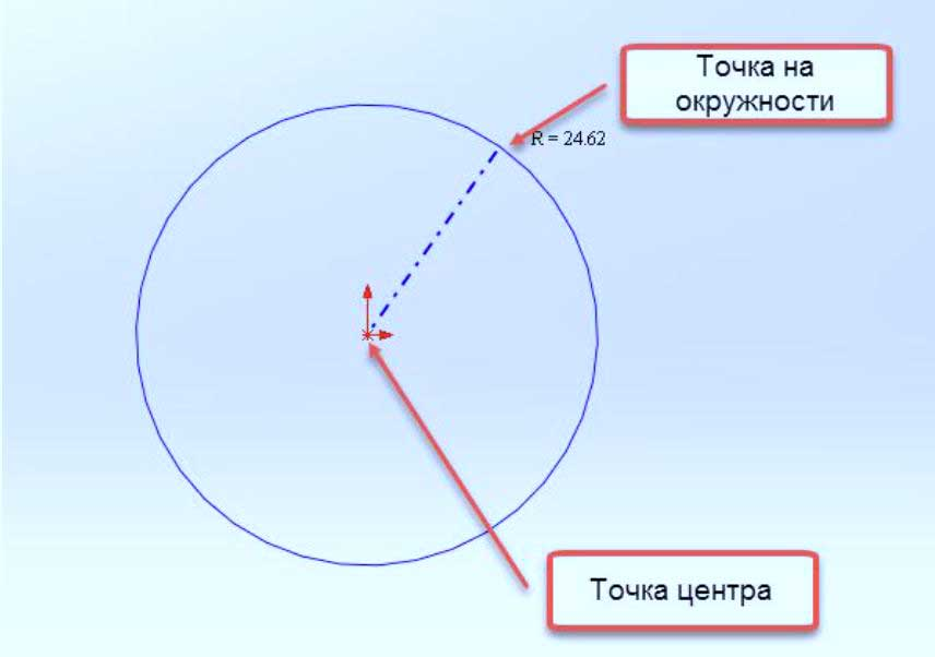Создание-эскиза-в-SolidWorks-23