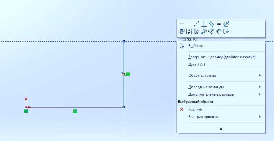 Создание-эскиза-в-SolidWorks-4