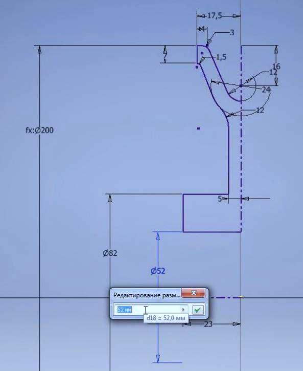 Создание-3D-детали-15
