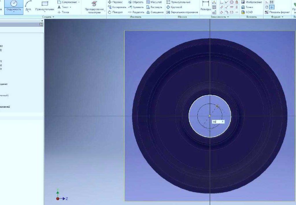 Создание-3D-детали-32