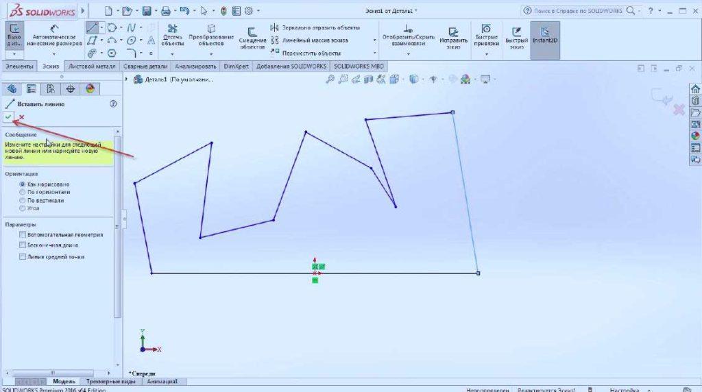 Сопряжения-(взаимосвязи)-в-SolidWorks-11