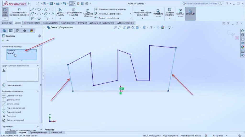 Сопряжения-(взаимосвязи)-в-SolidWorks-15