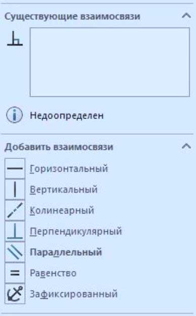Сопряжения-(взаимосвязи)-в-SolidWorks-16