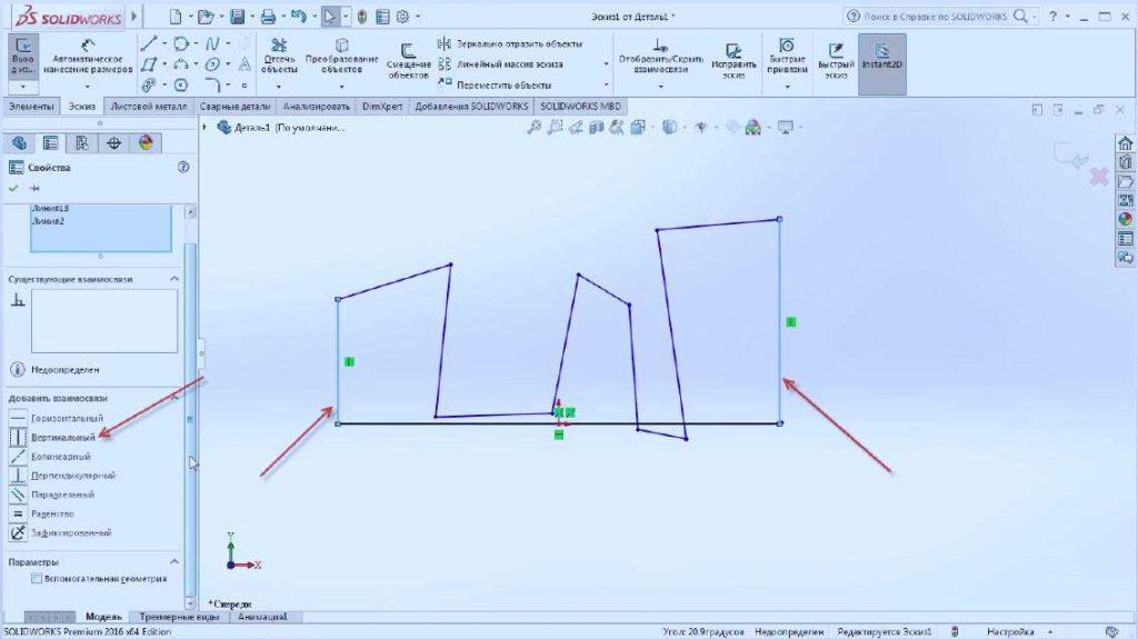 Сопряжения-(взаимосвязи)-в-SolidWorks-17