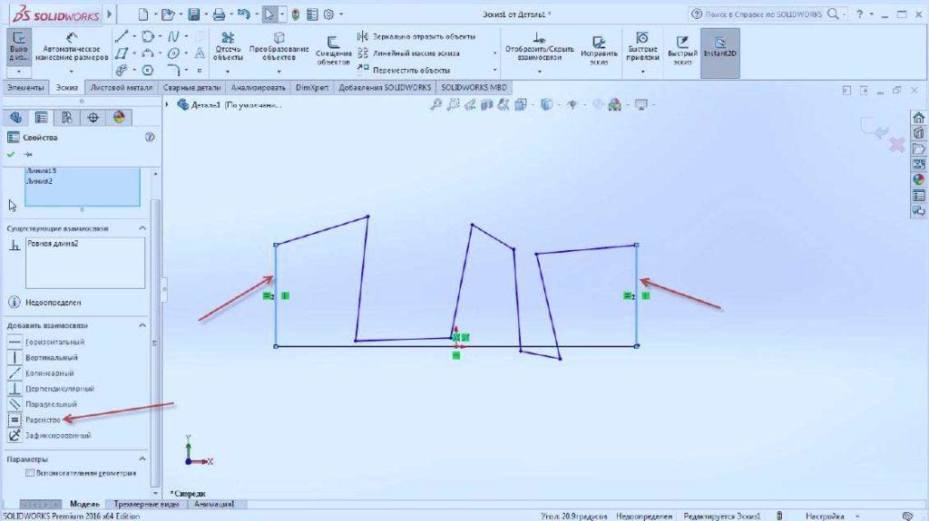Сопряжения-(взаимосвязи)-в-SolidWorks-18