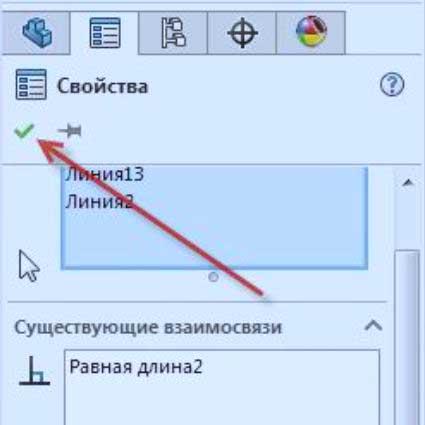 Сопряжения-(взаимосвязи)-в-SolidWorks-19