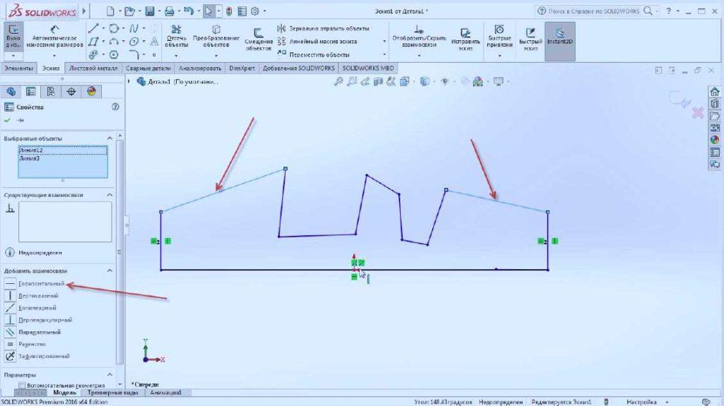 Сопряжения-(взаимосвязи)-в-SolidWorks-21