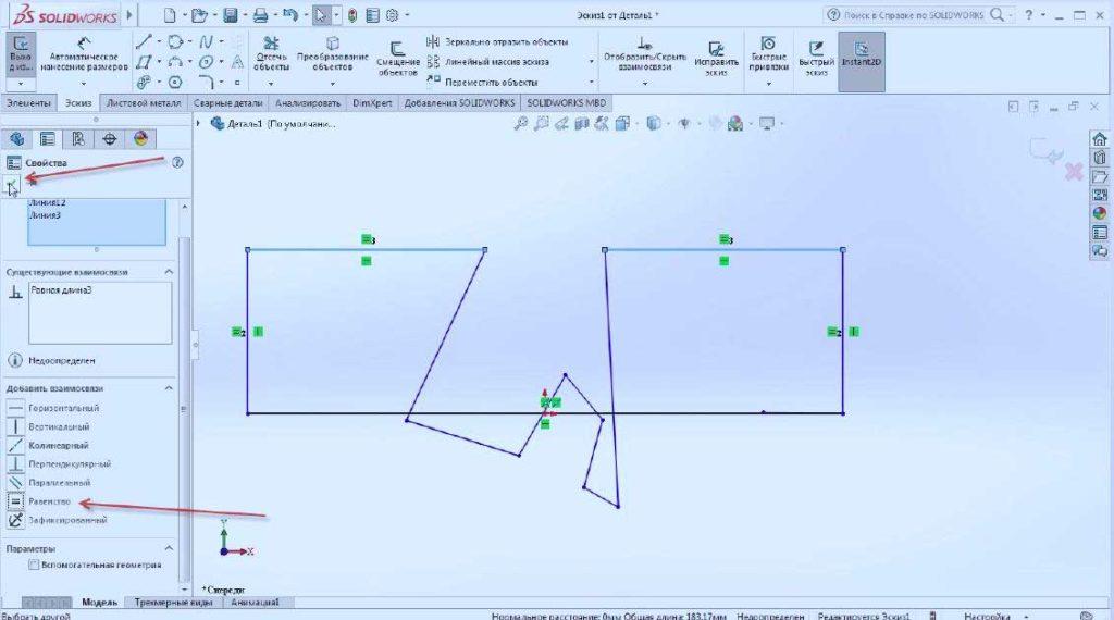 Сопряжения-(взаимосвязи)-в-SolidWorks-23