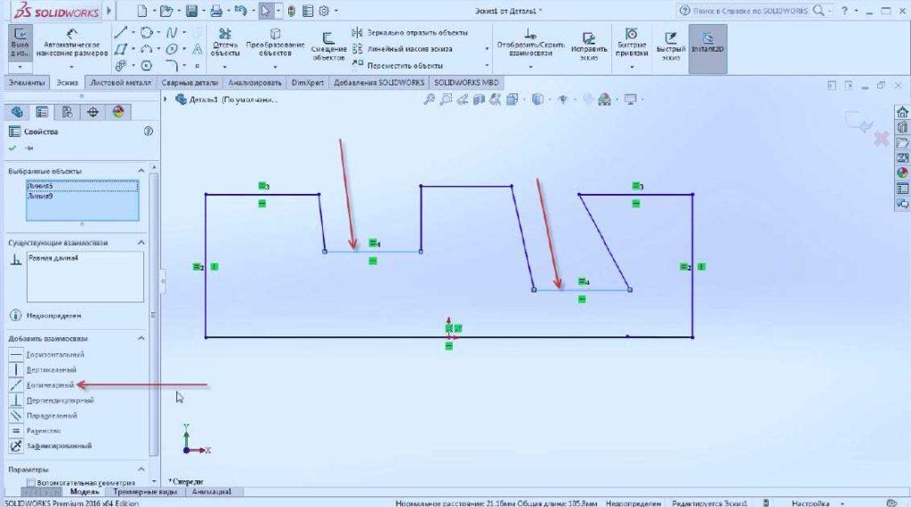 Сопряжения-(взаимосвязи)-в-SolidWorks-24