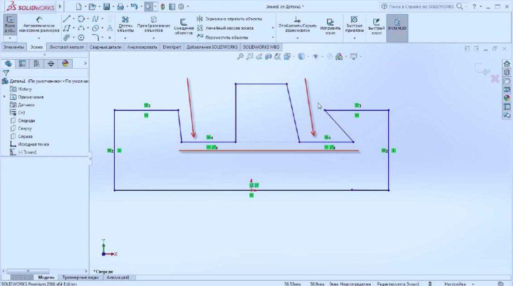 Сопряжения-(взаимосвязи)-в-SolidWorks-25