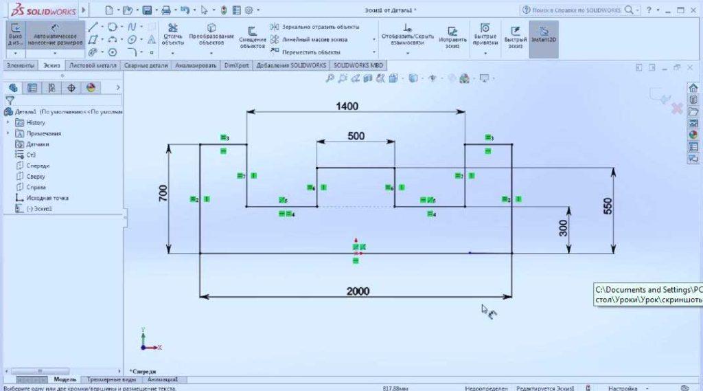 Сопряжения-(взаимосвязи)-в-SolidWorks-31