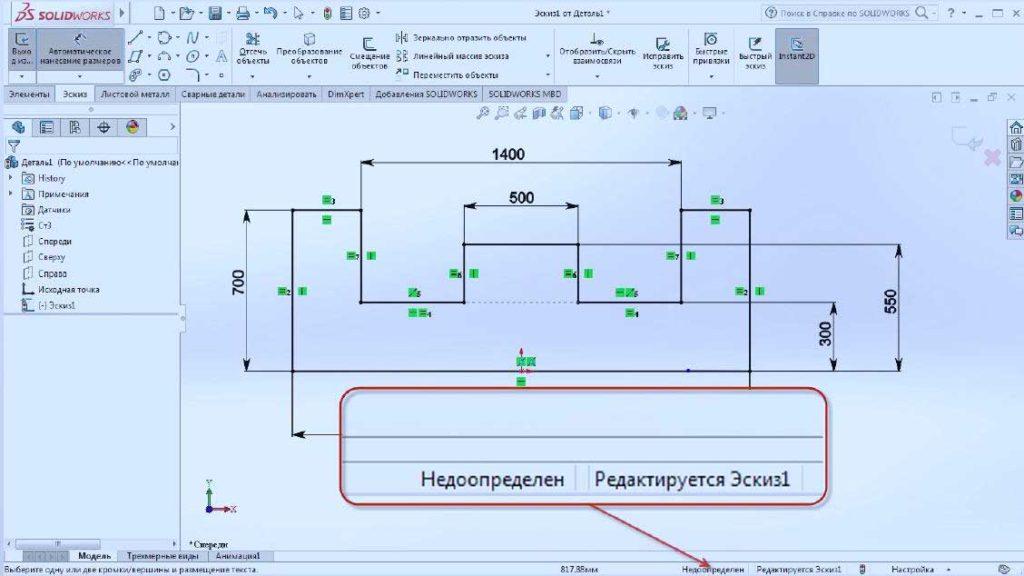 Сопряжения-(взаимосвязи)-в-SolidWorks-32