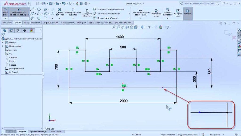 Сопряжения-(взаимосвязи)-в-SolidWorks-33
