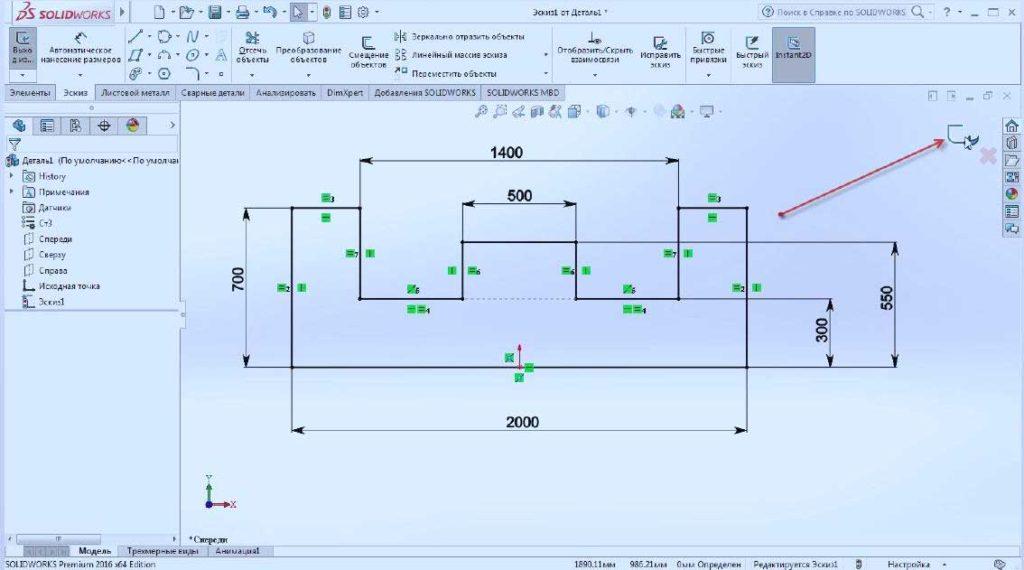 Сопряжения-(взаимосвязи)-в-SolidWorks-35