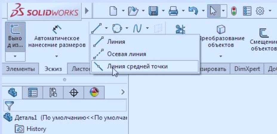 Сопряжения-(взаимосвязи)-в-SolidWorks-4