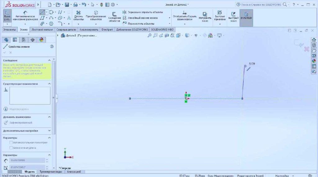 Сопряжения-(взаимосвязи)-в-SolidWorks-6