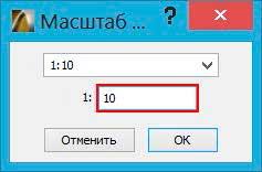 Узлы-и-спецификация-в-ArchiCAD-11