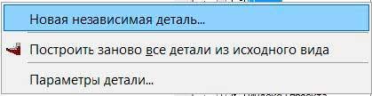 Узлы-и-спецификация-в-ArchiCAD-12