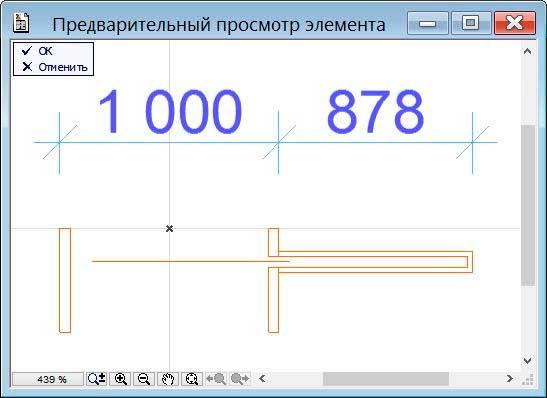 Узлы-и-спецификация-в-ArchiCAD-23
