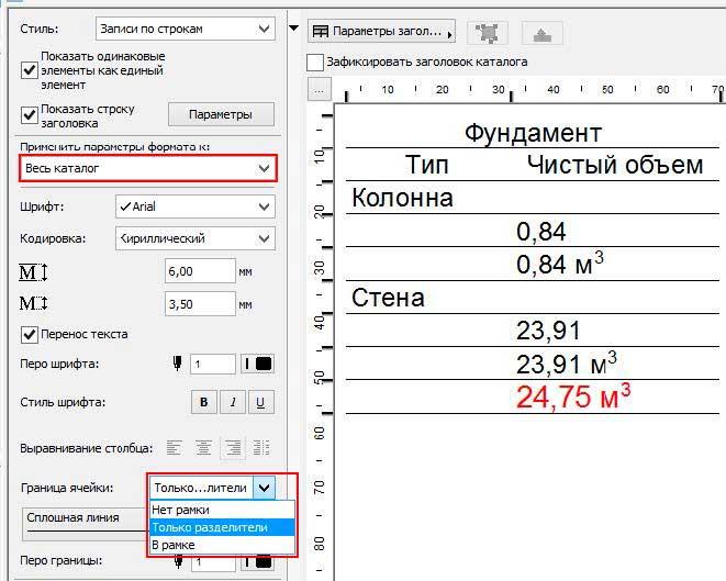 Узлы-и-спецификация-в-ArchiCAD-35
