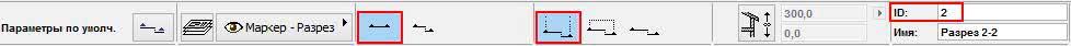 Создание разрезов, фасадов, вставка изображений и объектов в ArchiCAD-1