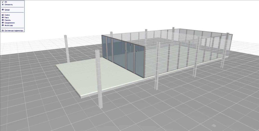 Навесные стены в ArchiCAD-12