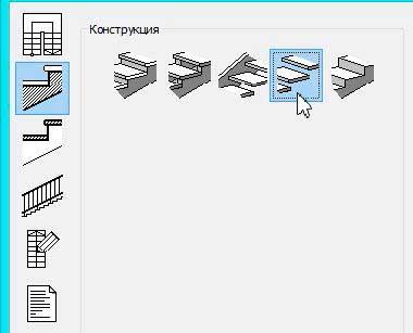 Двери, лестницы, этажи, крыша в ArchiCAD-18