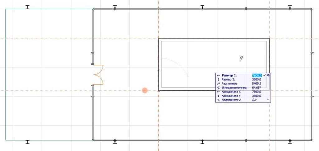 Создание внутренних стен в ArchiCAD-4