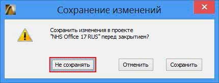Archicad. Процесс создания документации-7
