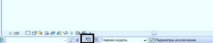 Варианты-конструкции-в-Revit-1