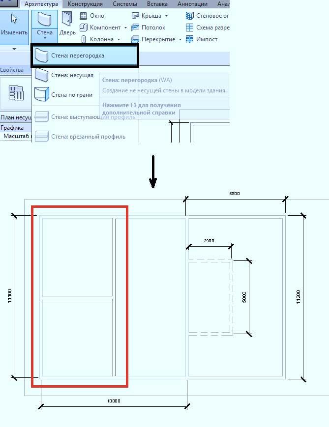 Варианты-конструкции-в-Revit-6