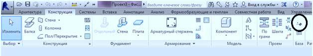 Виды-и-разрезы-в-Revit-3