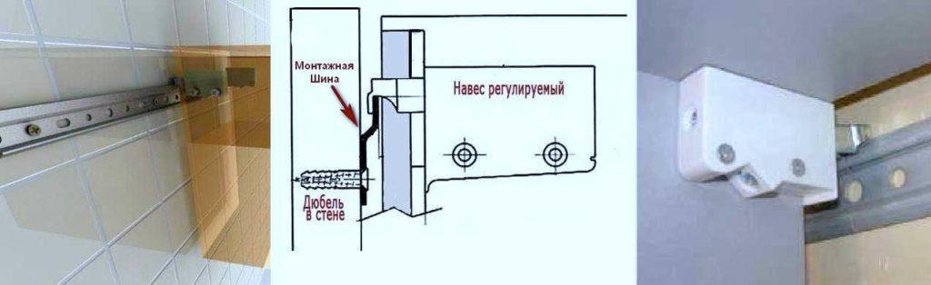 Инструкция-по-сборке-кухни-11