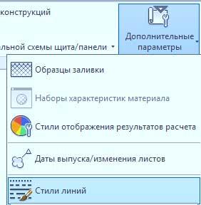 Настройки-оформления-в-Revit-10